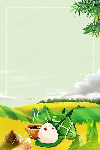 端午节田园风卡通海报背景