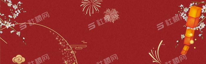 中秋国庆大气红色banner