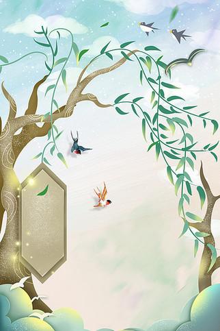 燕子清明节气海报背景