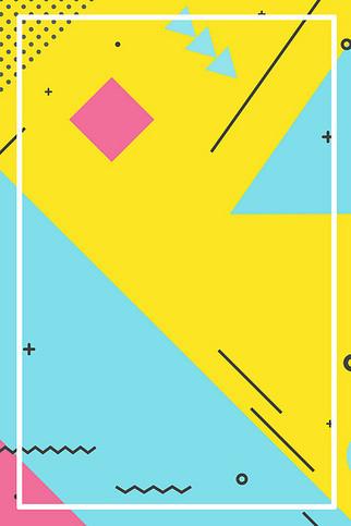 简约小清新几何上新海报设计