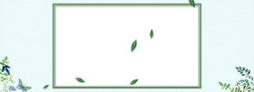 春季夏季上新清新绿色电商海报背景