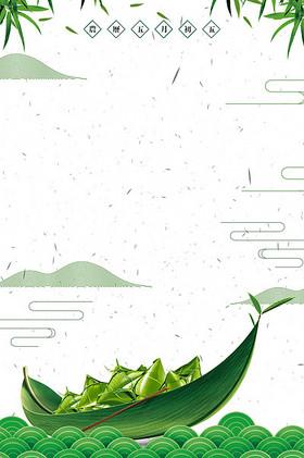 端午节中国风卡通船海报背景