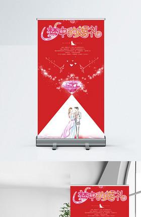 结婚季宣传展架展板设计