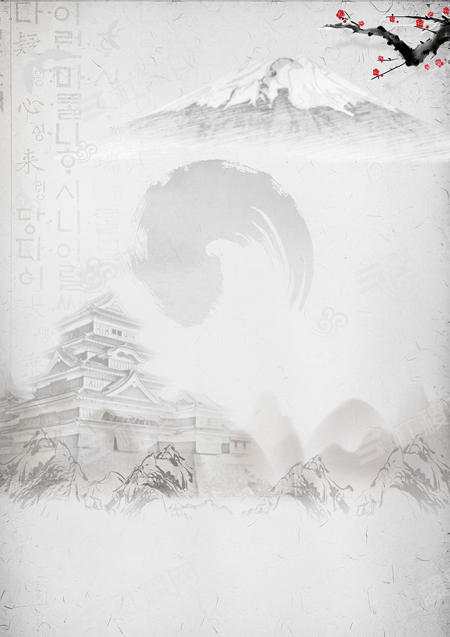 中国风水墨海报背景