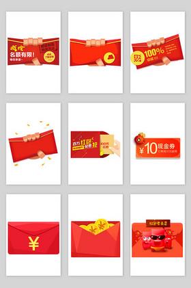 矢量红包图案红包金币素材