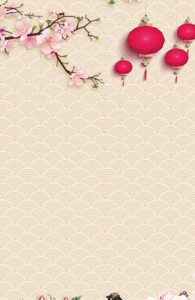 春节H5水波纹背景psd分层下载