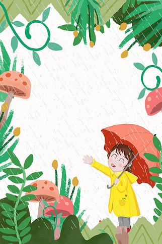 手绘谷雨雨中的女孩电商淘宝背景H5