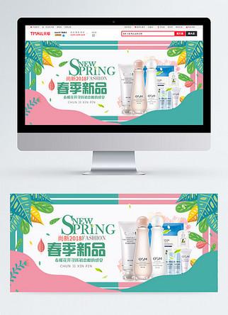 春季新品淘宝Banner
