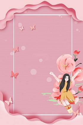 粉色春季上新海报背景