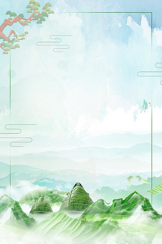 端午节中国风粽子海报背景