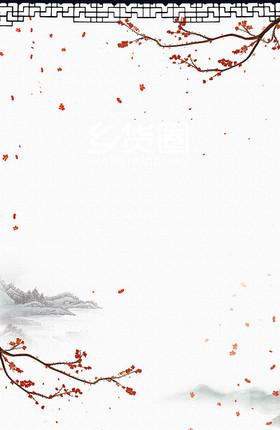 中国风水墨红梅背景