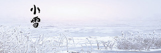 蓝色系立冬背景模板
