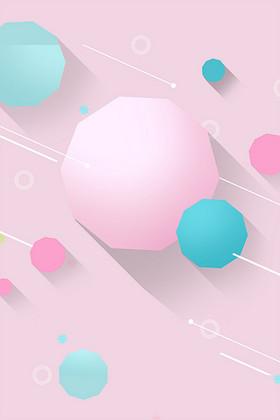 粉色创意几何春季促销海报背景