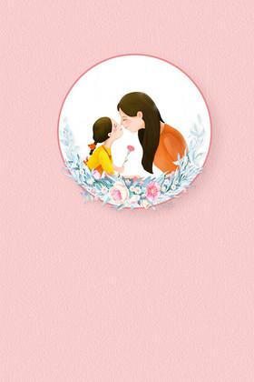 粉色简约母亲节背景
