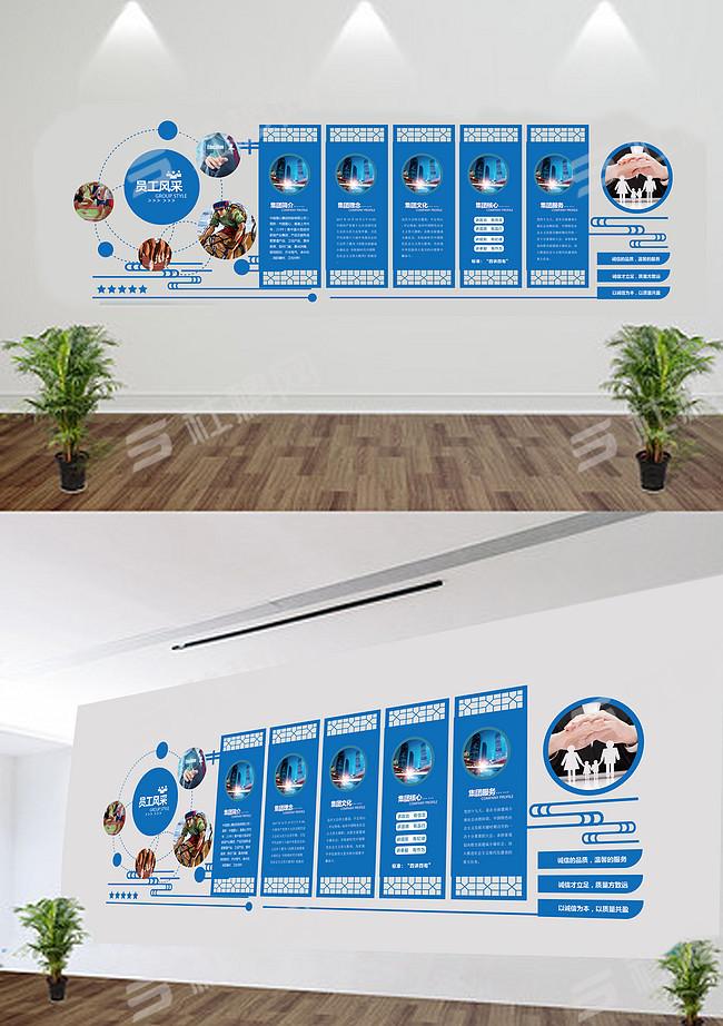 企业文化墙公司形象墙照片墙