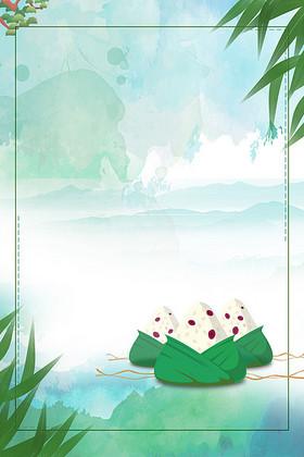 端午节中国风叶子海报背景