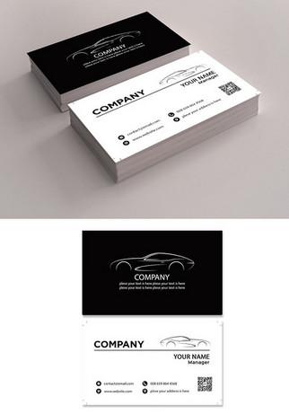 暗纹汽车行业时尚简洁名片