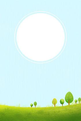 二十四节气谷雨节日海报