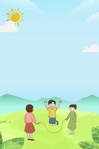手绘童年跳绳