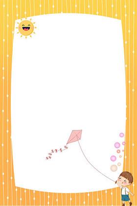 可爱黄色卡通手绘背景
