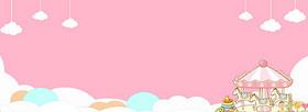 粉色旋转木马背景图