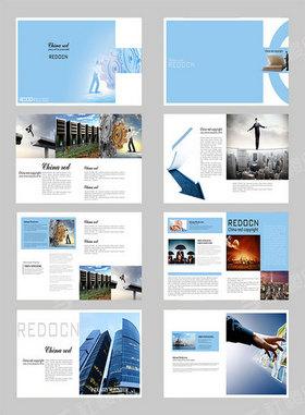 商务企业宣传画册