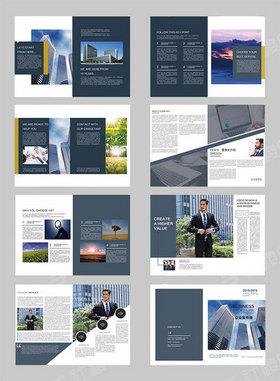 蓝灰色简约清新企业画册封面模板