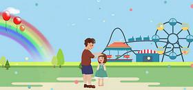 卡通风游乐园banner
