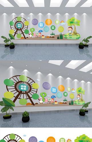 微立体儿童卡通交流学习校园文化墙立体墙.
