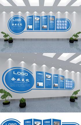 企业文化墙商务蓝色大型办公室形象墙