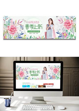 春季上新服装促销淘宝banner