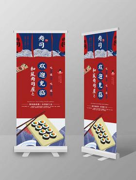 红色原创插画餐饮餐厅日式料理X展架易拉宝