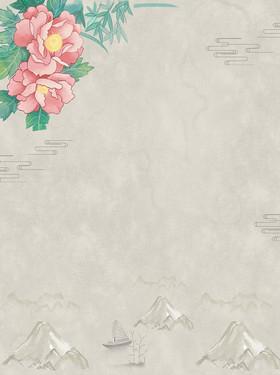 中国风水墨山水工笔海报背景