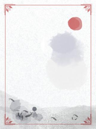 中国山水海报背景