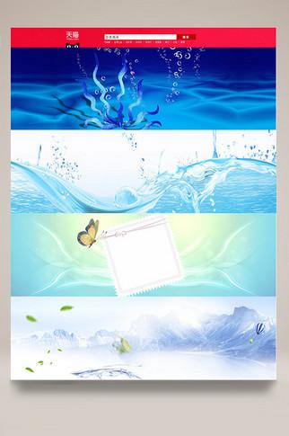 1920*600蓝色清新电商背景banner钻展横版化妆品节日购物节双十一双十二618