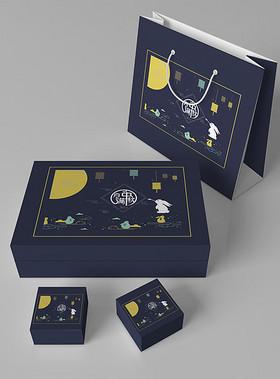 中国风手绘卡通中秋节月饼礼盒包装