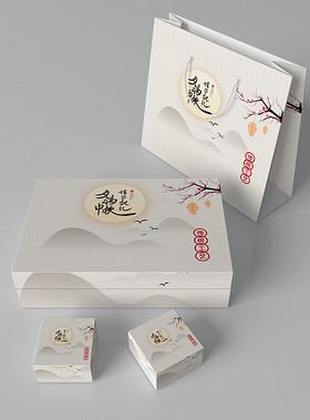 中国风秋礼中秋节月饼礼盒包装