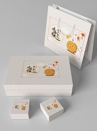卡通中秋节玉兔月饼礼盒设计