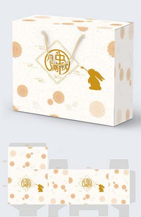 创意简约插画中秋节礼盒包装手提袋