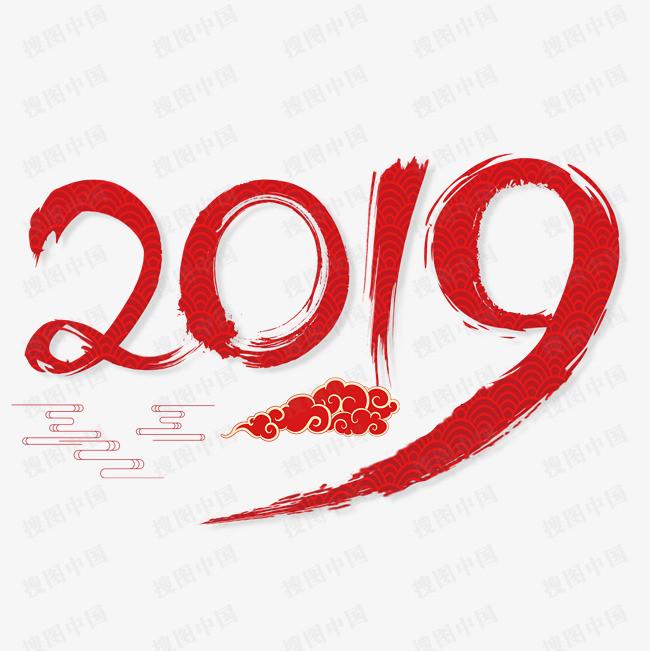 人物素材2019最新100字