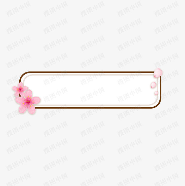 本春天春游可爱小清新文本框素材来源于社稷网官方网站中的元素版块.
