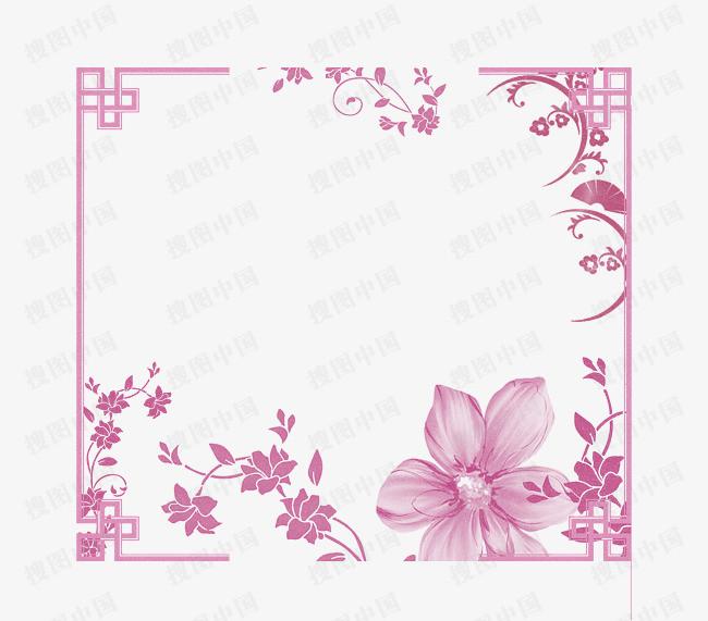 唯美中国风边框青花瓷底纹花边图片免抠png素材免费