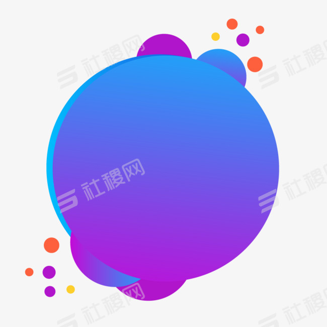 本红色圆形渐变优惠券素材来源于社稷网官方网站中的元素版块.