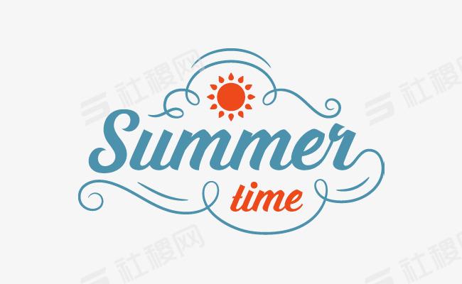 夏日艺术字