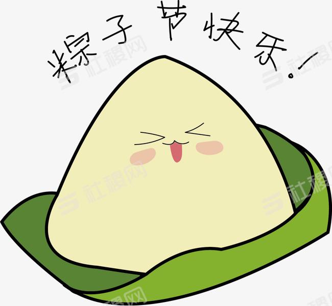 端午节粽子节卡通粽子矢量元素