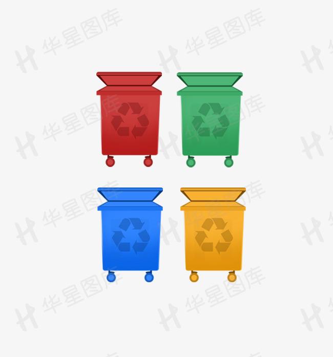 垃圾桶分类垃圾分类圾创意素材