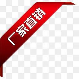 淘宝标志淘宝卖家标签 厂家直销角标