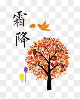 红色枫叶飞鸟霜降节气插图