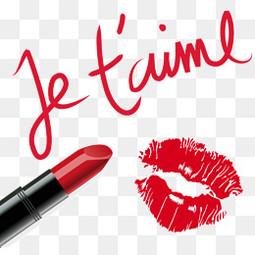 红色唇膏唇印我爱你法语矢量素材
