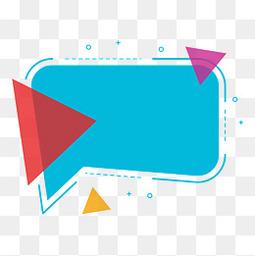 创意对话框促销标题矢量背景